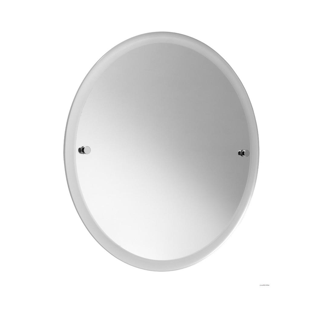 samuel-heath-n7059-spiegel