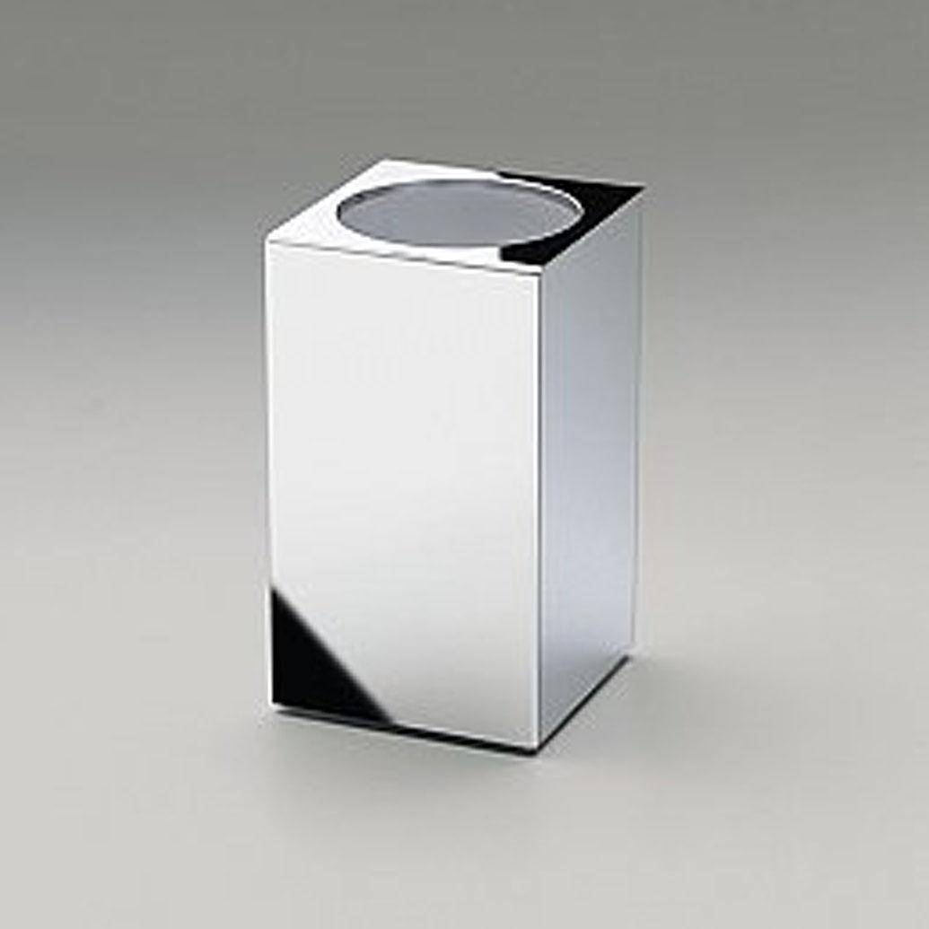 windisch-91305-box-metal-zahnbuerstenhalterwindisch-91305-box-metal-zahnbuerstenhalter